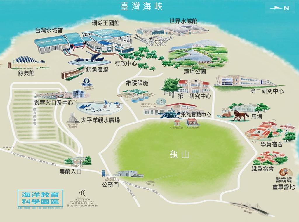 此圖為國立海洋生物博物館全區配置圖,包含了停車場、主要展場、實驗中心、研究大樓及宿舍等。(註:為配合閱讀及排版使用,此圖方位為旋轉90度後之結果)
