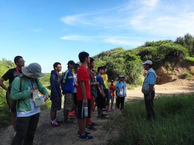 105年環境教育推廣營