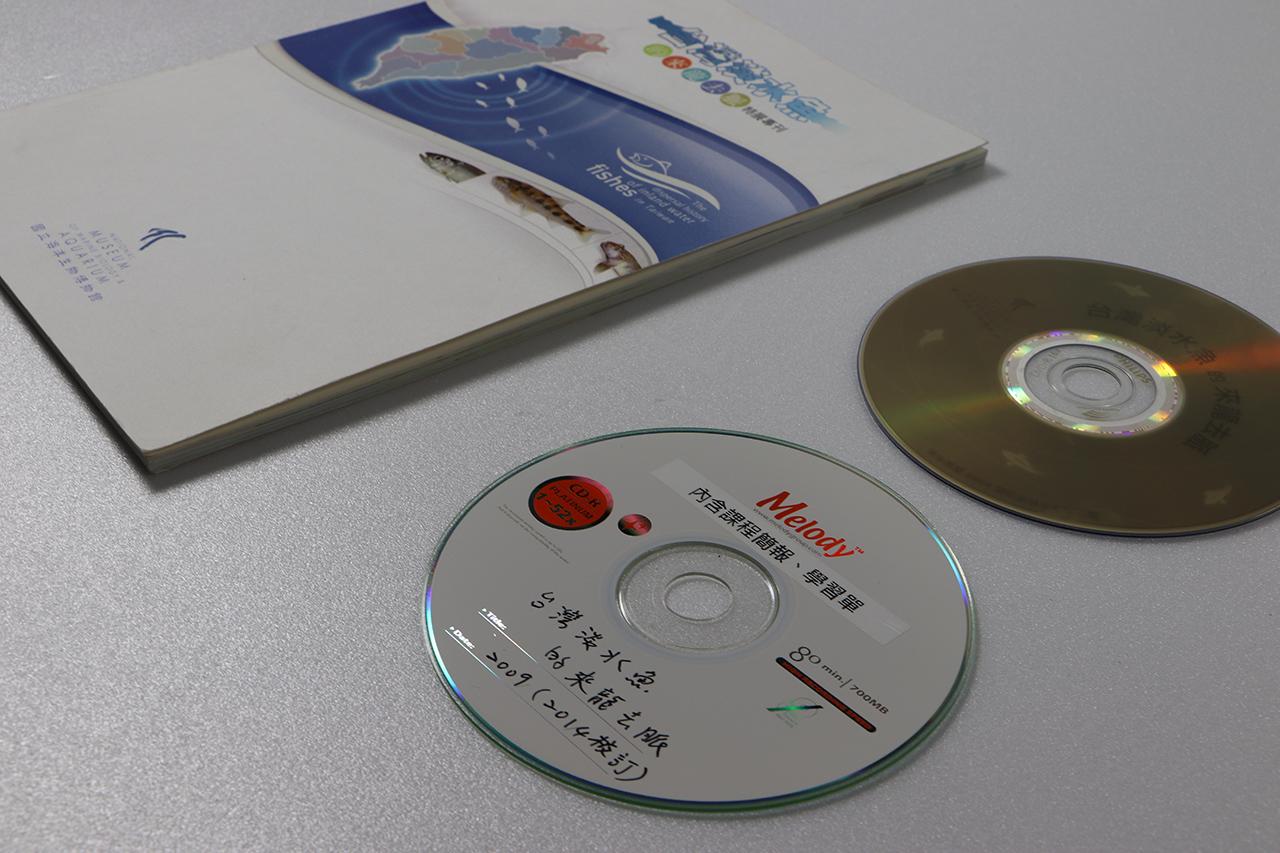 多媒體光碟