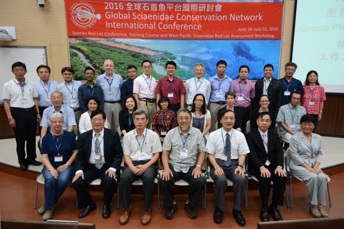 10個國家及地區超過25位的國內外專家出席代表於中山大學海洋科學院 (照片二、陳煦森攝)