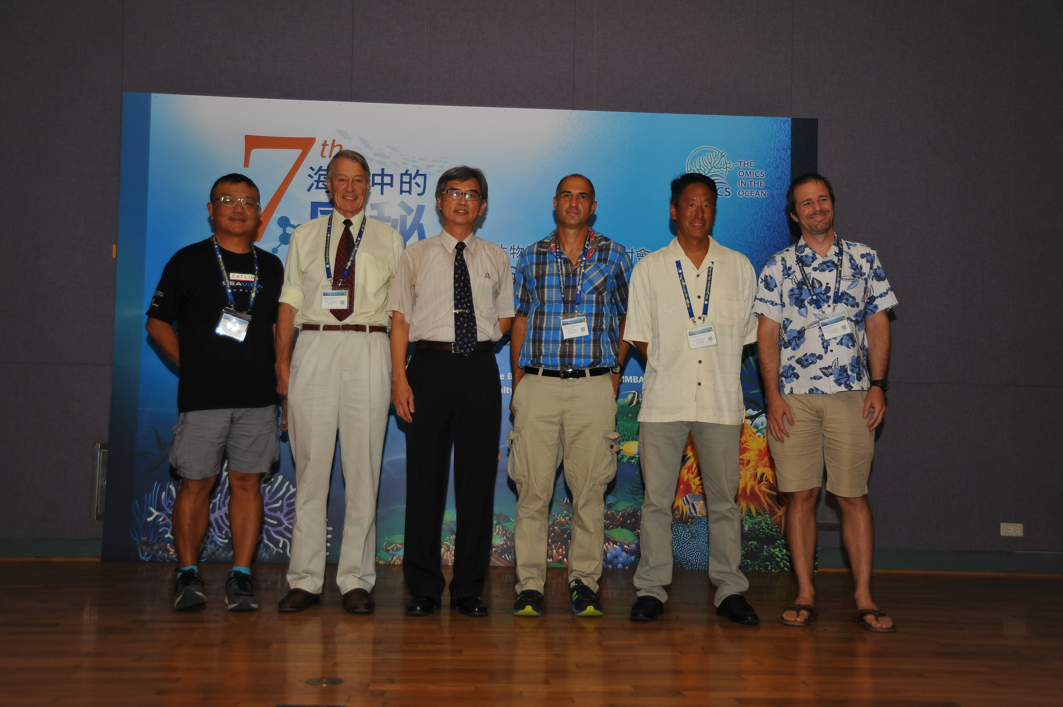 第七屆海洋中的奧秘國際海洋生物及生物科技研討會
