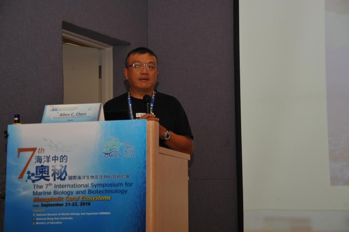 邀請講者 Dr. Allen C. Chen
