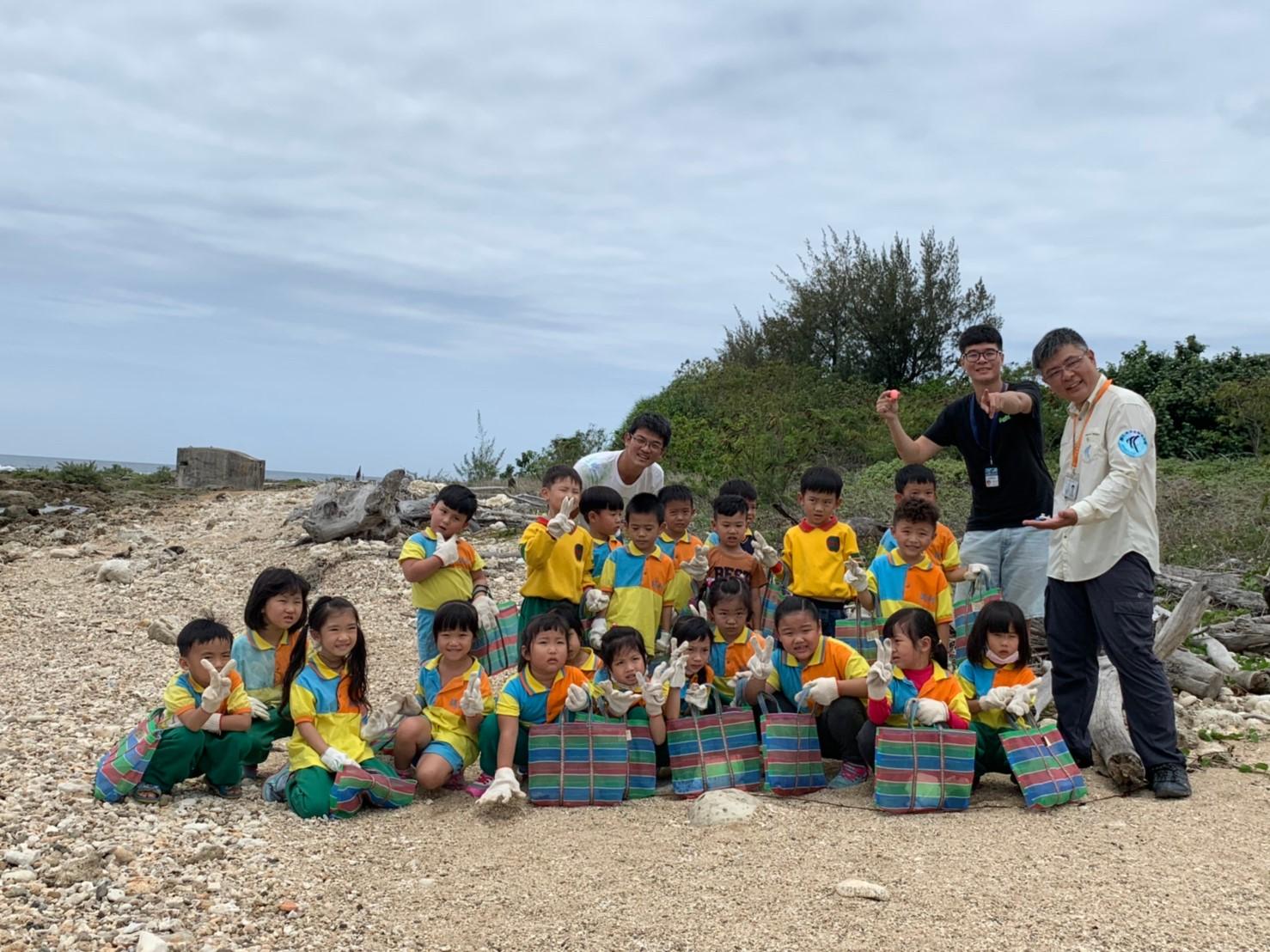 2019恆春半島幼兒園-校外教學服務之 「親淨後灣-寶貝海」教學活動