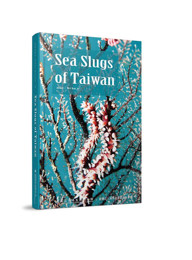 《Sea Slugs of Taiwan》