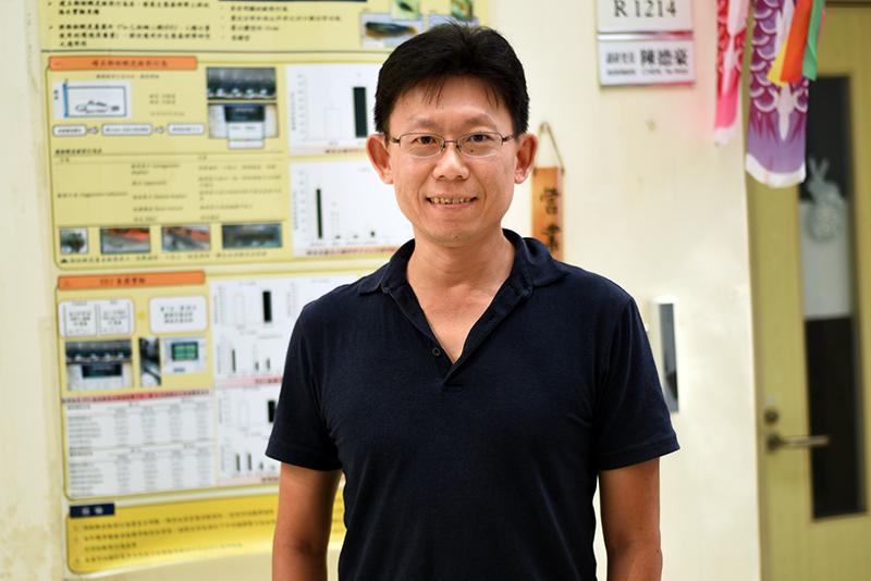 Te-Hao Chen