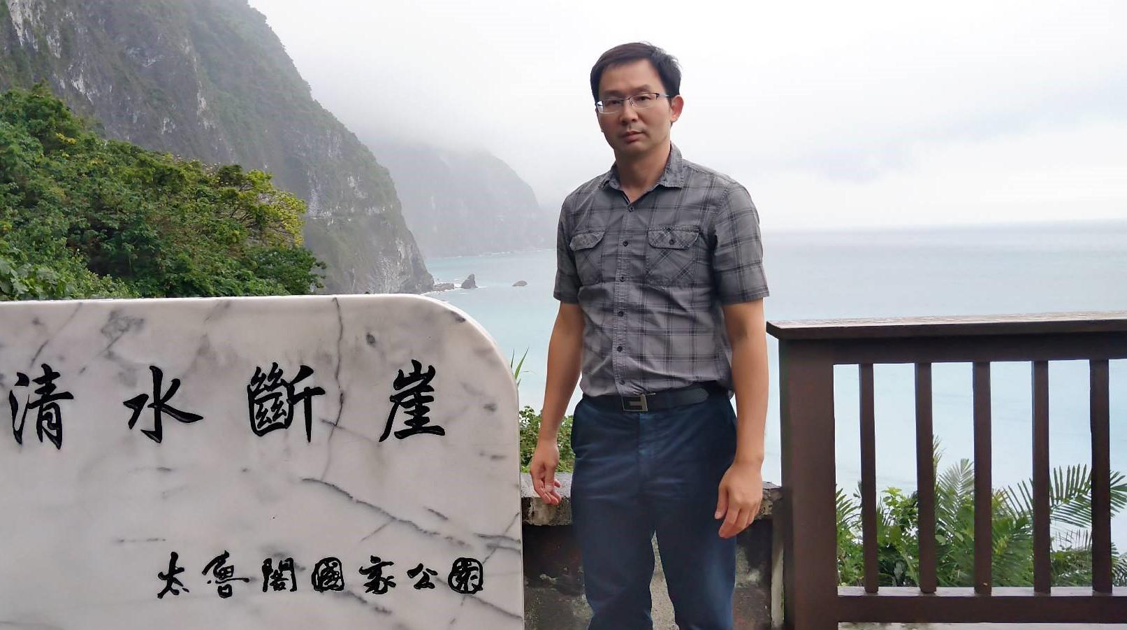 Chiahsin Lin