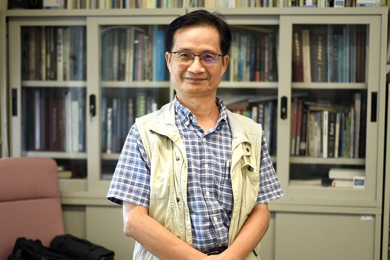 Fung-Chi Ko