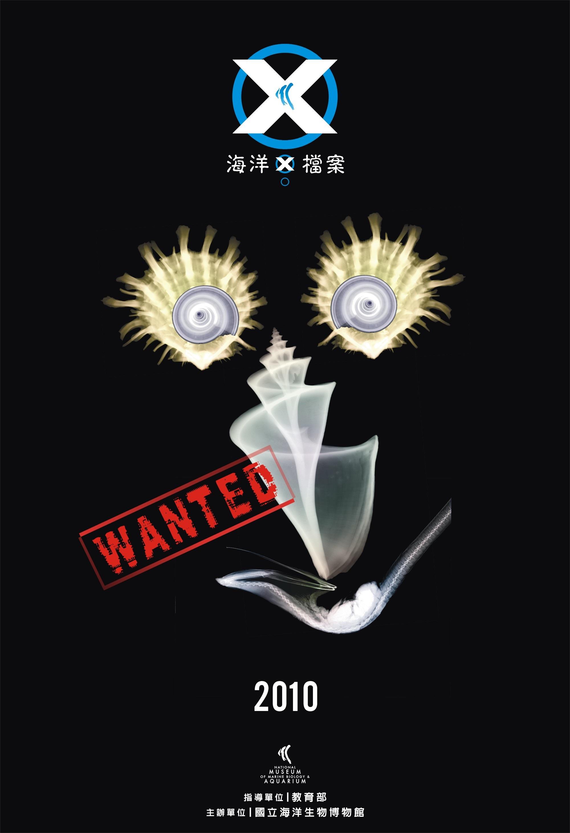 Ocean X Files