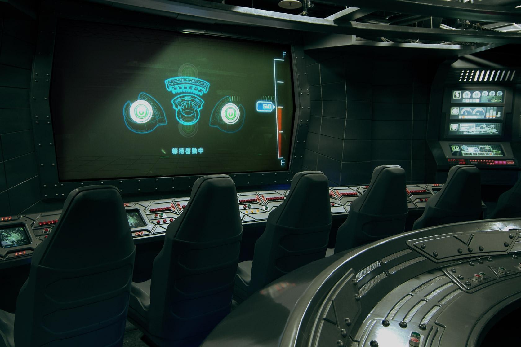 Vessel Beyond Space-time (Vessel Game)