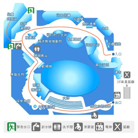 台灣水域館無障礙導覽動線平面圖